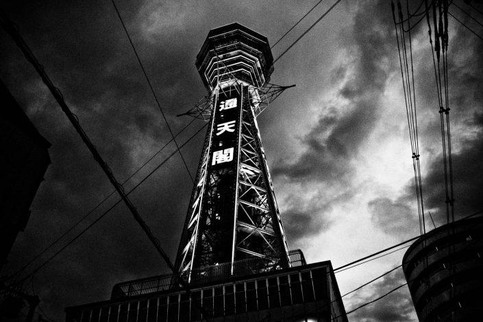 Osaka Tower, Daido Moriyama like photo. Street Photography by Victor Borst